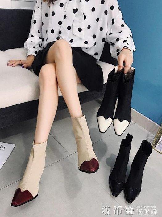 襪子鞋短靴子女春秋2018新款高跟鞋瘦瘦彈力襪細跟ins馬丁靴女短筒