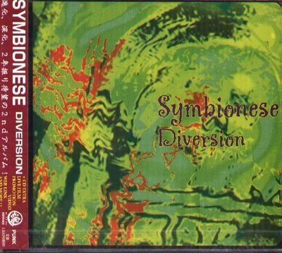 K - SYMBIONESE - DIVERSION - 日版 - NEW