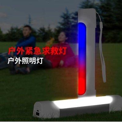 [磁鐵可吸附 戶外露營燈] 防滾款 LED應急照明燈戶外野營帳篷燈 釣魚燈 多功能帶充電寶功能#14970
