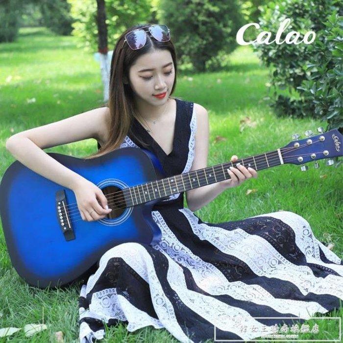 41寸民謠原木吉他缺角黑色原木藍復古成人初學者學生男女入門樂器igo
