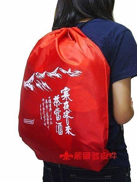 《葳爾登》防水後背折疊收納環保購物袋旅行袋運動背包書包便當袋手提袋可放口袋中1221A