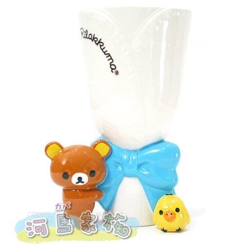 ~河馬家族~日本帶回_SAN-X_Rilakkuma拉拉熊懶懶熊懶妹小雞花瓶分售(大)☆現貨