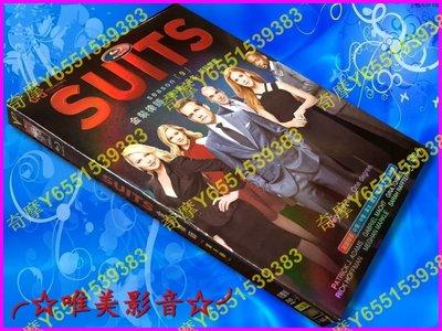 現貨《無照律師/訴訟雙雄/金裝律師/Suits 第9季》(全新盒裝D9版3DVD)
