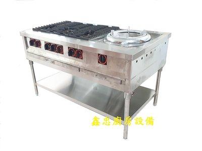 鑫忠廚房設備-餐飲設備:二主一副一餐爐一中式炒爐-賣場有瓦斯爐-快速爐-水槽-工作台-冰箱-烤箱-微晶調理爐