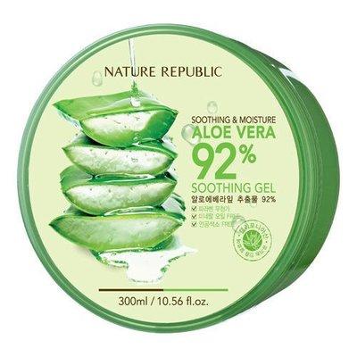 *魅力十足* 韓國Nature Republic 92%蘆薈補水修護保濕凝膠 300ml 東方神起 張根碩