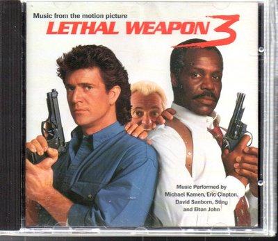 Lethal Weapon 3 致命武器3 電影原聲帶 無ifpi 580700010579  再生工場  02