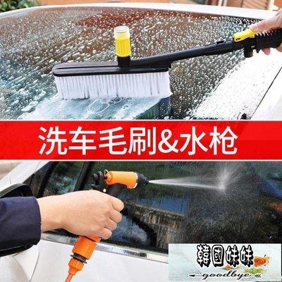 洗車神器高壓刷車水泵家用洗車機12V洗車器車載小型便攜式清洗機CY   【韓國妹妹】