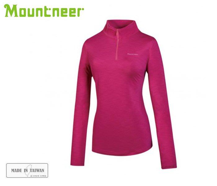 丹大戶外【Mountneer】女遠紅雲彩保暖上衣 32P12-32 深粉紅
