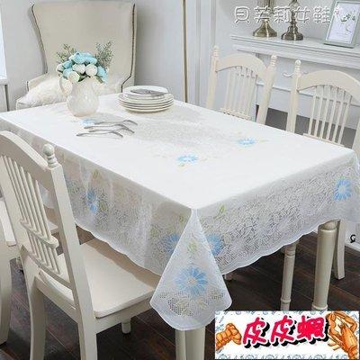 桌布多沃簡約pvc桌布防水防油免洗塑料...