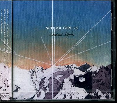 K - SCHOOL GIRL'69 - Distant Lights - 日版 - NEW