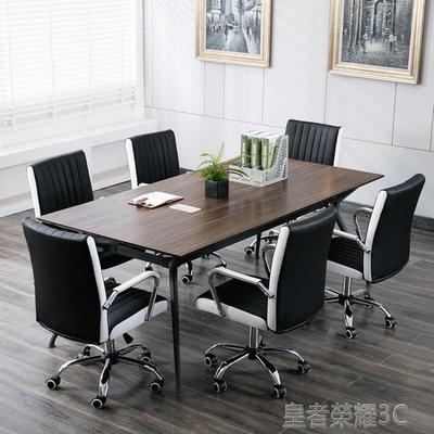 KELEPOPO 電腦椅 家用辦公椅 現代簡約會議椅 職員轉椅 弓形座椅 麻將升降椅子