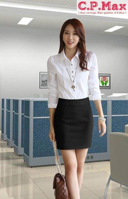 CPMAX 女短裙 女窄裙 上班裙子 面試裙 韓版裙子 夏天裙子 女裙子 修身裙子 會議群 面試必備 上班必備【W04】
