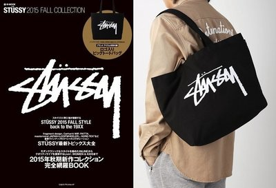 ☆Juicy☆日本mook雜誌附贈 STUSSY 經典 黑色 logo 大型 托特包 肩背包 環保袋 通勤袋 2305