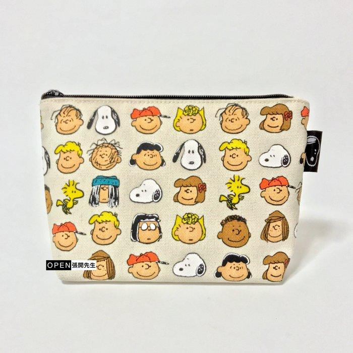 【張開先生】日本帶回 SNOOPY 帆布 筆袋/收納袋/化妝包