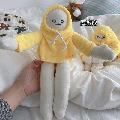 「尤嘉小鋪」 可愛風又治愈 自閉香蕉人玩偶利路修 畢業搞怪毛絨公仔娃娃生日禮物H6M59