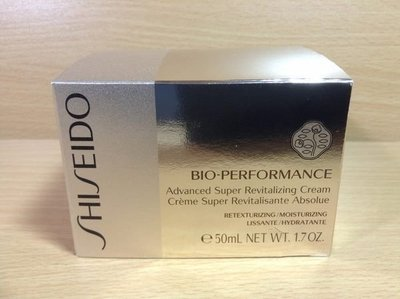 【RITA美妝】Shiseido 資生堂 百優精純乳霜50ml(2018年製造) $1750 滿千免運費 !