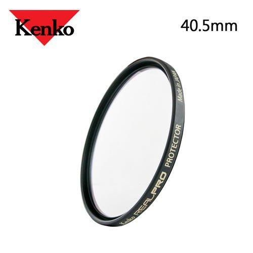 (名揚數位)Kenko Real PRO MC UV 40.5mm MC  防潑水多層鍍膜保護鏡 SLIM 正成公司貨