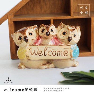 ( 台中 可愛小舖 )日式鄉村 welcome 歡迎光臨 拿木牌 貓頭鷹 陶瓷 居家 店面 營業 擺飾