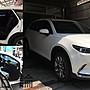 ☆久豆麻鉄☆ Mazda New Mazda CX-9 可用 (四門氣密) 全車隔音套組 汽車隔音條 靜化論 芮卡國際