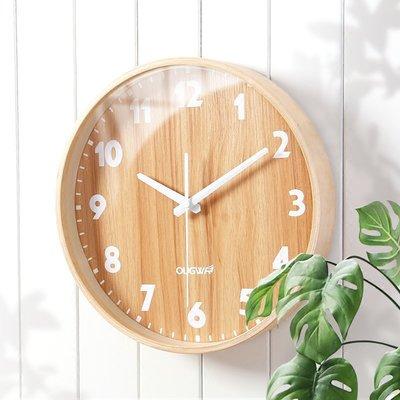 〖洋碼頭〗實木質創意靜音掛表圓形客廳家用時鐘表北歐式現代簡約臥室大掛鐘 ogh120