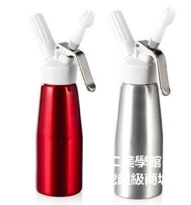 【格倫雅】^花式咖啡鋁製奶油槍 忌廉槍鮮奶油發泡器 奶泡器奶油機0.5L29898[D