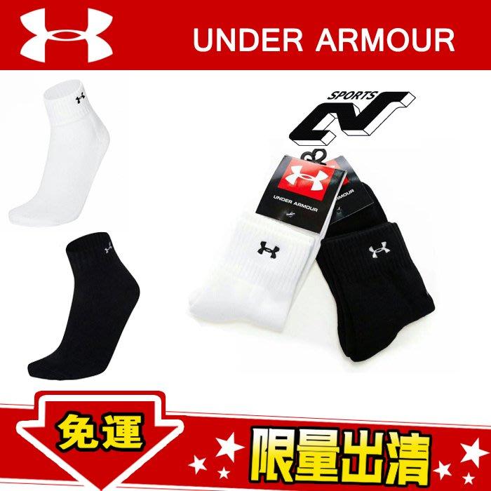 Under Armour UA 男士襪子 秋冬 中筒襪  純棉 防臭