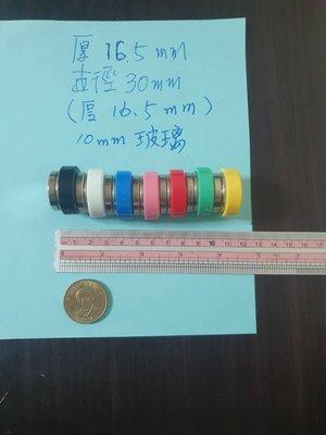 買20顆送2顆客製30x16.5加強型玻璃白板專用強力磁鐵-外徑30mm厚16.5mm/玻璃可用在12mm以上