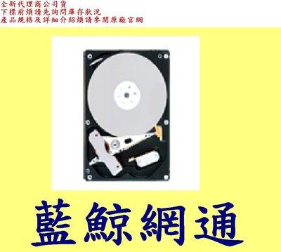 搶 希捷 Seagate 那嘶狼 PRO 18TB 18T 3.5吋 SATA 桌上型硬碟 ST18000NE000