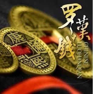 【意凡魔術小舖】極品硬幣魔術套裝--羅漢錢+原版DVD摩根幣尺寸(38MM)
