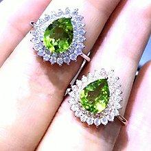 ((瑪奇亞朵的珠寶世界))超美豪華閃亮水滴款 天然A級橄欖石鑲崁 戒指 送禮好用大器 精緻