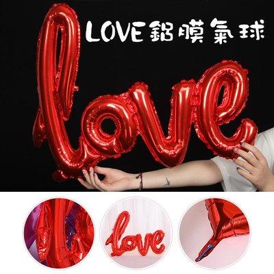 造型氣球 求婚大愛心 情人節  鋁膜佈置 婚禮小物 生日派對二次進場  ☆匠子工坊☆【UZ0118】小款