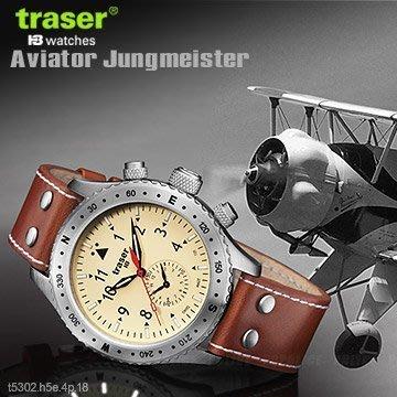 Traser Aviator Jungmann復古飛行員錶#100190#運動錶 潛水錶 軍錶 手錶  AH03026
