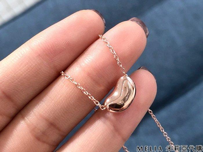 Melia 米莉亞代購 美國代買 Tiffany&Co. 925純銀 Tiffany 蒂芙尼 8月新品 項鍊 碗豆設計
