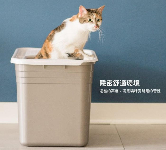 貝果貝果 美國 Petmate  防漏砂貓便箱 【U024】