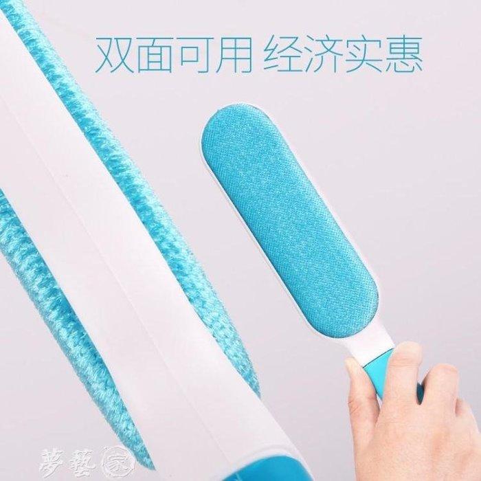 剃毛器 貓毛狗毛一掃光 清理器 黏毛器 去毛工具 寵物吸毛器 除毛刷子