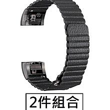 【現貨】ANCASE 2件組合 Fitbit charge 2錶帶Fitbit charge2真皮回環磁吸錶帶錶鍊表腕