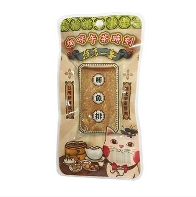 SNOW的家-貓咪午茶時刻 原味鮪魚排 30g(80050087
