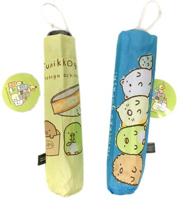 【卡漫迷】 角落生物 三折傘 二款選一 ㊣版 銀膠 雨傘 遮陽 洋傘 摺疊傘 折疊傘 Sumikko 角落小夥伴 輕細