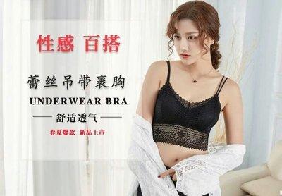 性感百搭全蕾絲透氣舒適小可愛帶胸墊抹胸(W559)