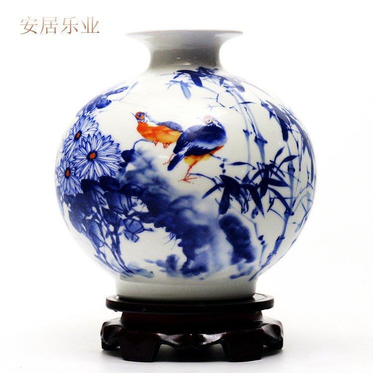 小花瓶景德鎮陶瓷 瓷器擺件 安居樂業 開心陶瓷129