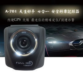 見證者 1080P GPS測速照相整合行車記錄器