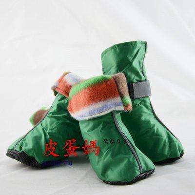 【皮蛋媽的私房貨】SHO0070寵物鞋子/輕便鞋/慢跑鞋/防潑水狗鞋*狗狗鞋套-透氣非靴子保暖輕巧絨毛-初學者軟底鞋