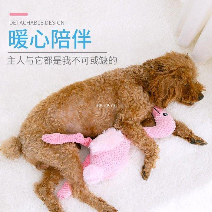 【格林小鋪】 狗狗玩具耐咬寵物小狗玩具中型大型犬磨牙泰迪金毛薩摩耶發聲玩具