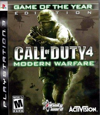 【二手遊戲】PS3 Call of  Duty 4 決勝時刻:現代戰爭4 英文版【台中恐龍電玩】