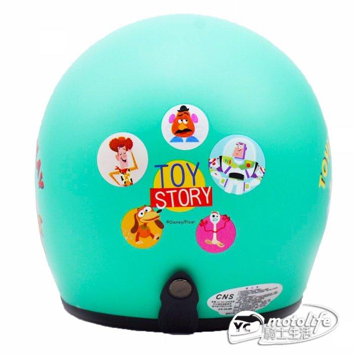 YC騎士生活_eVo安全帽 玩具總動員 迪士尼 正版授權 大童 成人 騎士帽 復古帽 半罩 3/4 安全帽 CA309 綠