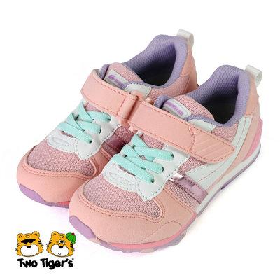 日本月星 MoonStar HI系列 2E 運動鞋 機能童鞋 中童鞋 粉紅 NO.R7171