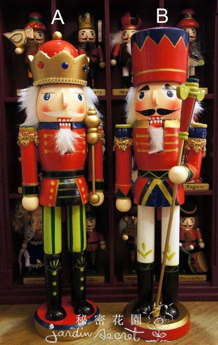 歐洲童話木製胡桃鉗人偶/士兵--高38cm (二)-秘密花園