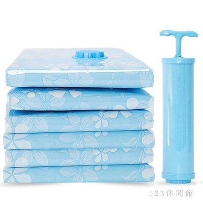 壓縮袋大號真空壓縮袋5件裝棉被衣服收納...