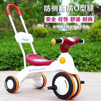 寶寶的腳踏三輪車童車兒童騎行車玩具車自行車簡單輕便手推帶娃車 XY983