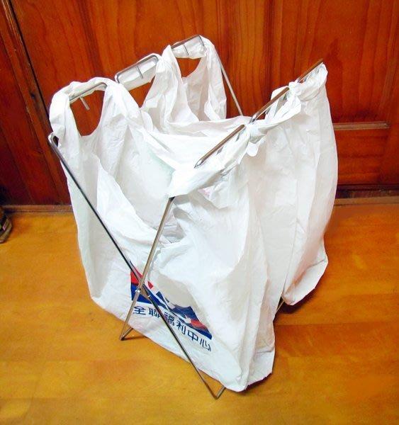 ☆成志金屬廠 ☆ SXN2R-1A不鏽鋼 X型垃圾袋架。輕鬆分類,簡單環保。可摺疊設計,方便收納